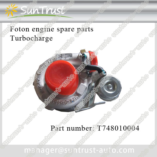 Foton parts, foton engine parts, foton perkins engine parts, perkins ...