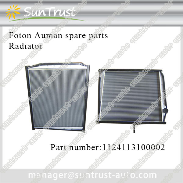 Foton Auman spare parts, radiator, 1124113100002