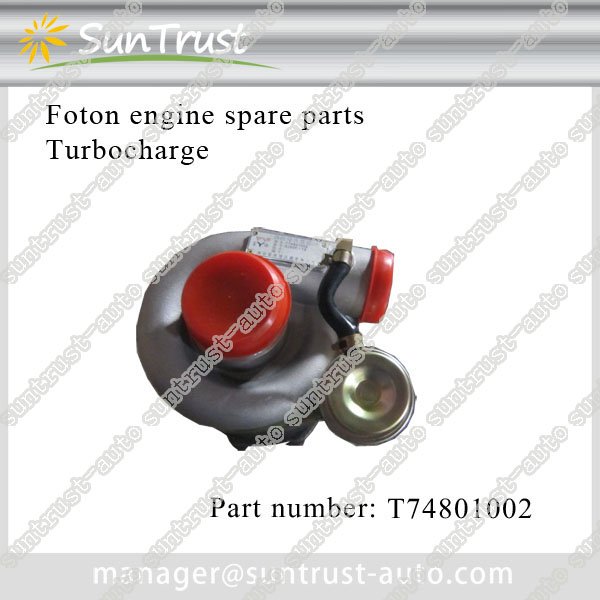 Foton engine parts, turbocharge,T74801002
