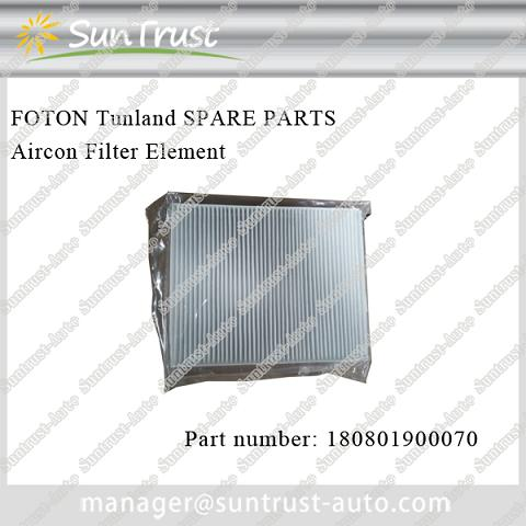 Foton Tunland parts, Aircon Filter Element, 180801900070