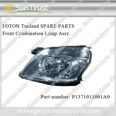 Foton Tunland parts, Front Combination Lamp Assy, P1371011001A0